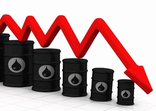 Harga Minyak Turun, Pendapatan Migas Baru Terserap 83%