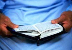 Pahala Keutamaan dan Motivasi Membaca Alquran