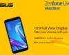 Harga Asus Zenfone Live L1 ZA550KL