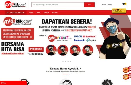 Masker Kain Bermotif Komik Lightman di Ayooklik com